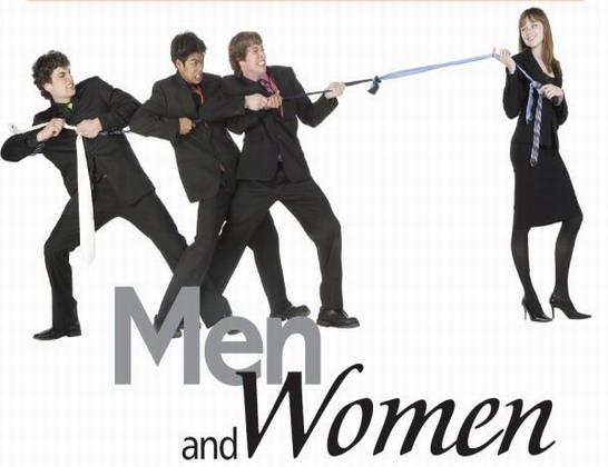 صورة اقوال عن المراة والرجل