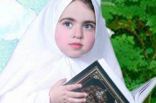 صورة اسماء بنات مزدوجة