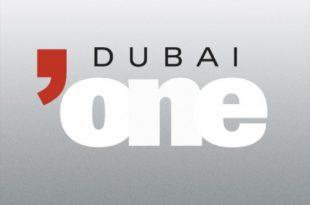 صورة تردد قناة دبي ون