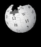 صورة ويكيبيديا مصري