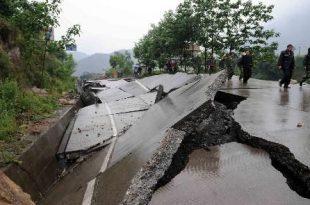 صورة بحث عن الزلازل مع الصور