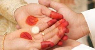 صورة الدعاء المستجاب للزواج يوم الجمعة