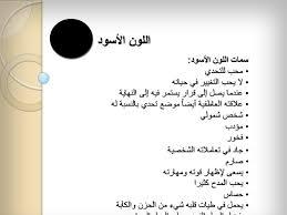 تغيير الصورة الرمزية في ببجي