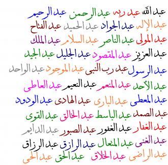 اسماء بنات عربية اصيلة