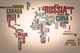 بالصور كم عدد بلدان العالم 20160818 1816 1 310x205