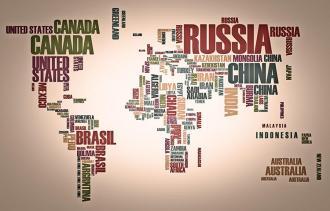 صورة كم عدد بلدان العالم