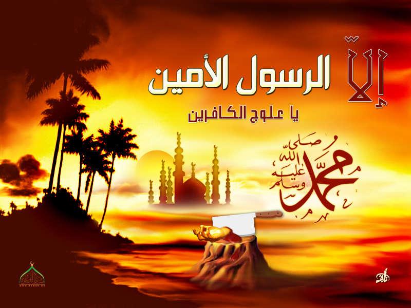 صورة اروع الصور الاسلامية
