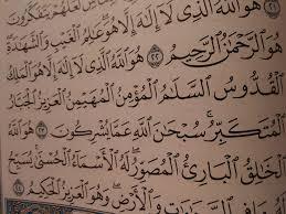 صور معنى اسم اريام في القران