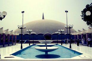 صورة اكبر مسجد في العالم