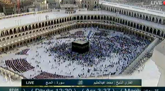 صورة تردد قناة السعودية قران