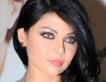 صورة هيفاء وهبي مسلمة ام مسيحية