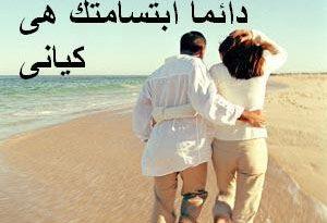 صورة احلى رسائل حب رومانسية