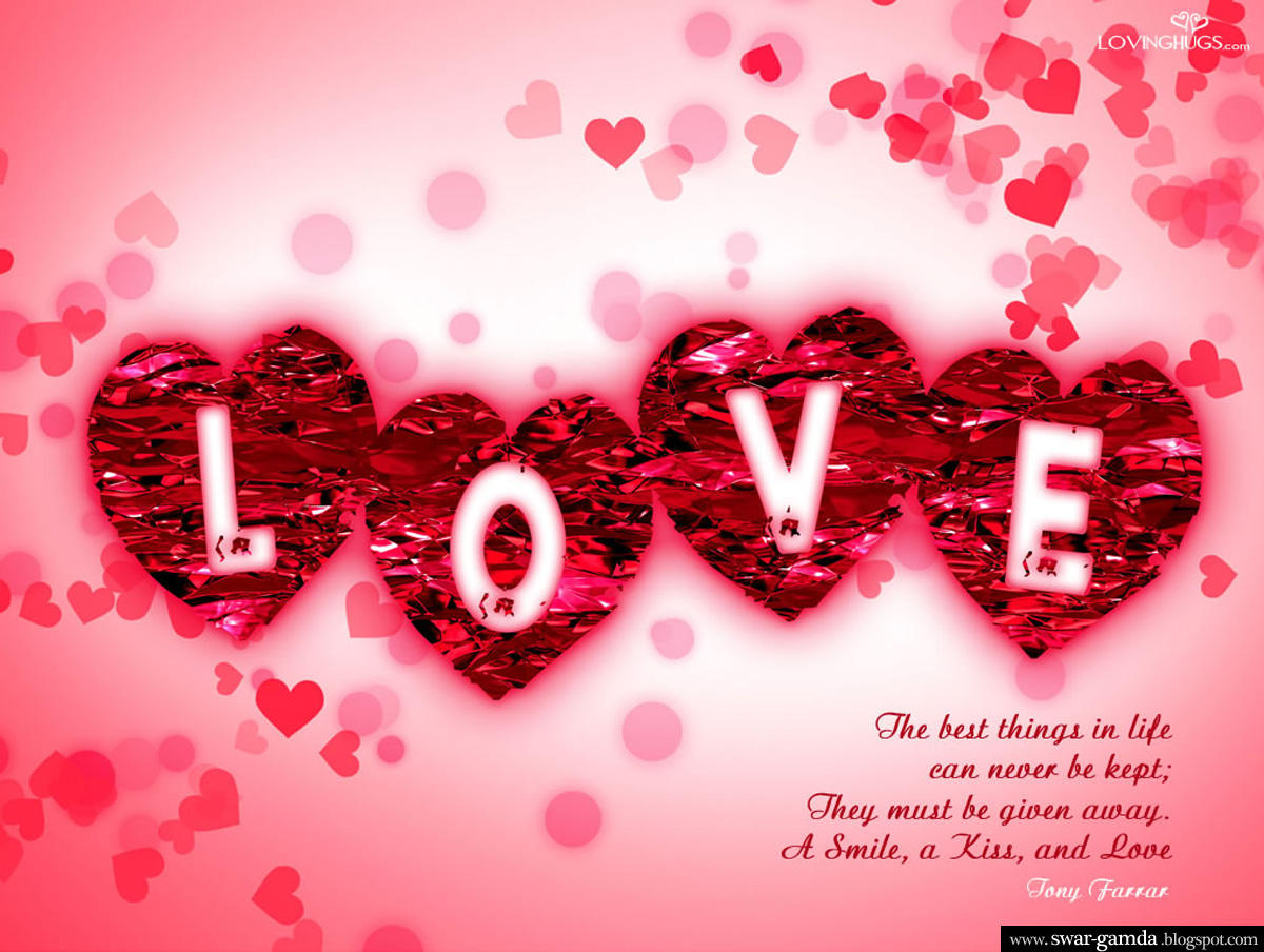 صور تحميل اجمل الصور الحب