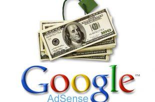 صورة ربح المال من جوجل ادسنس