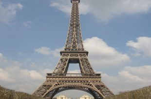 صورة ما اسم برج فرنسا