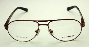 صورة نظارات نظر رجالي