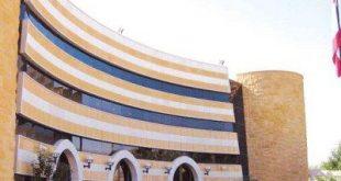 صورة السفارة اللبنانية في جدة