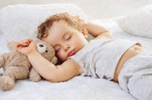 صورة الى النوم سر