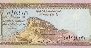 صورة ريال سعودي صور عبر الزمن