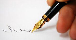 تفسير القلم في الحلم