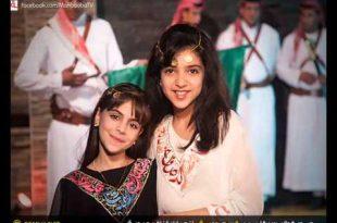 صورة اغنية السعودية محبوبة