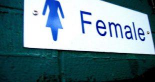 صورة للنساء فقط ممنوع دخول الرجال