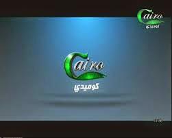 صورة تردد قناة كايرو كوميدي