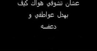 صورة بت هندسه شاعر سوداني