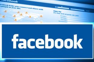 صورة ماذا يعني النكز في الفيس بوك