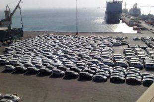 صورة الرسوم الجمركية المصرية على السيارات
