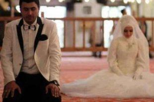 صورة دعاء ليلة الزفاف الدخلة