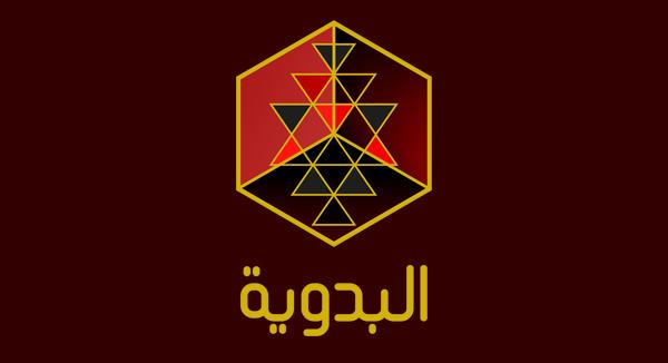 بالصور تردد رويال البدوية 20160818 76