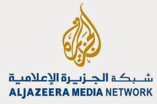 صورة قناة الجزيرة الجديدة