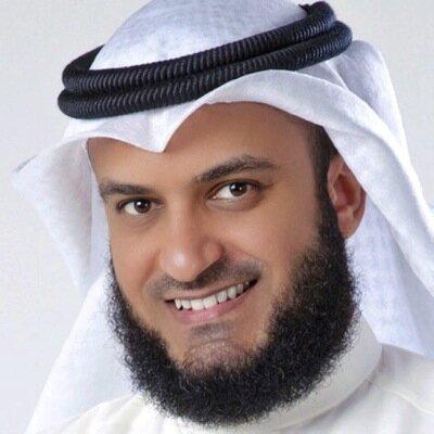أناشيد مشاري العفاسي mp3 تحميل