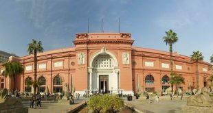 صورة صور للمتحف المصري