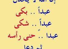 صورة كلام جميل اسلامي