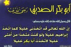 صورة اهمية الصداقة في الاسلام