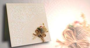 صور بطاقة دعوة عرس