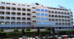 صورة عيادة التوفيق بتونس
