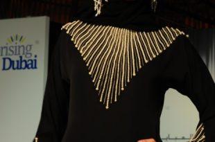 صورة عبايات سوداء مصرية