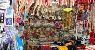 صورة سوق حائل