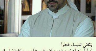 صورة مقولات احمد الشقيري