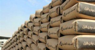 صورة اسعار الاسمنت المصري اليوم