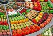 بالصور جميع انواع الخضروات 20160819 2655 1 110x75