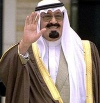 صورة زوجة الملك عبدالله ال سعود المغربية