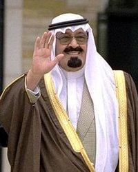 بالصور زوجة الملك عبدالله ال سعود المغربية 20160819 2874