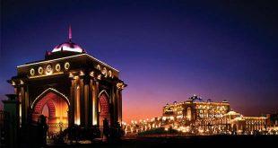 صورة قصر الامارات