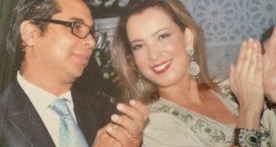 صورة سميرة البلوي وزوجها