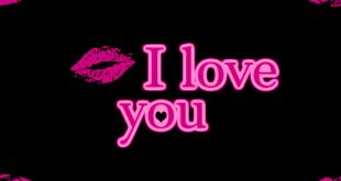 صورة انتي عشق