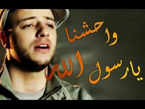 صورة تحميل نغمات اسلامية للجوال